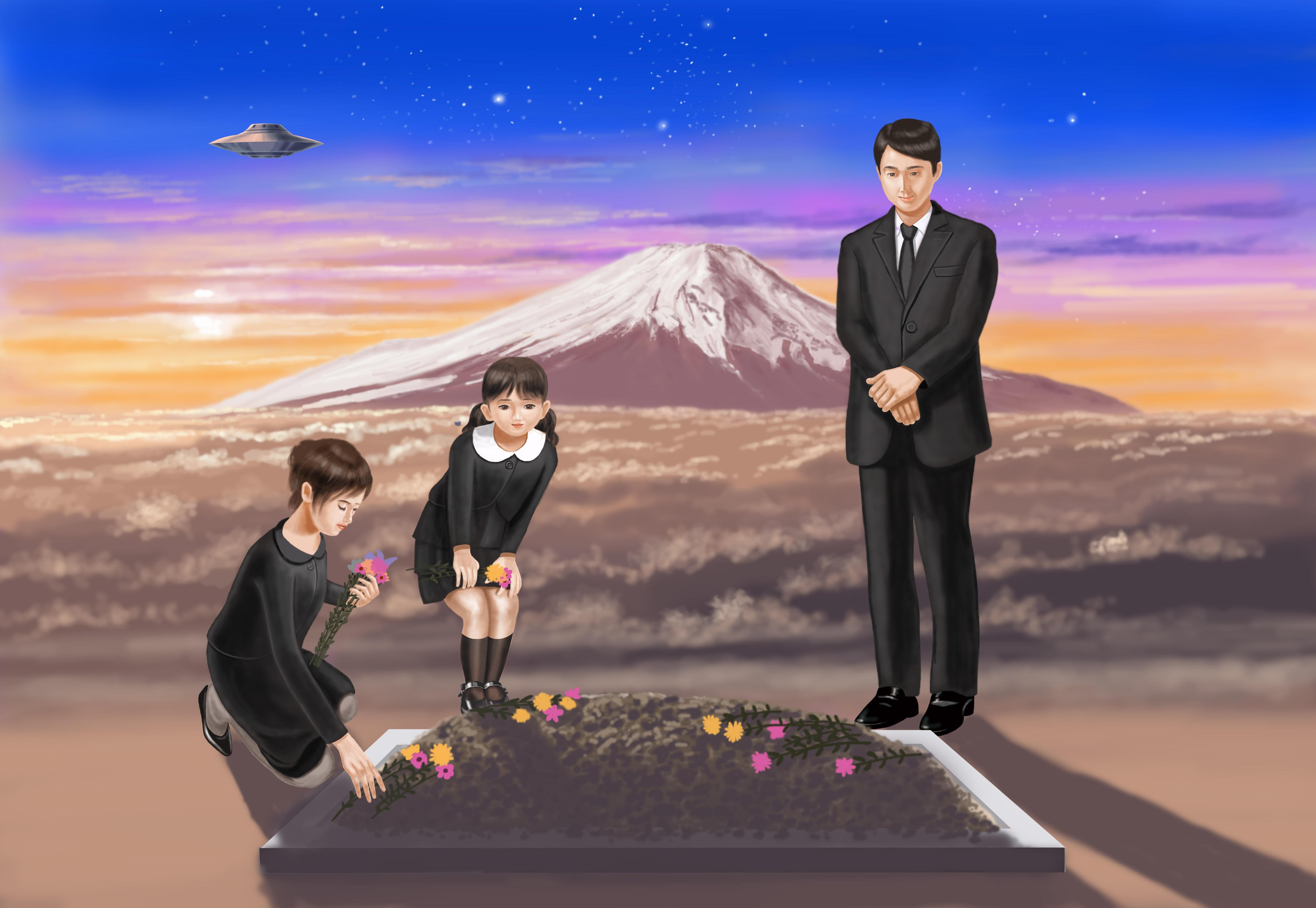 土葬のみちしるべ 第11号2014年6月末発行