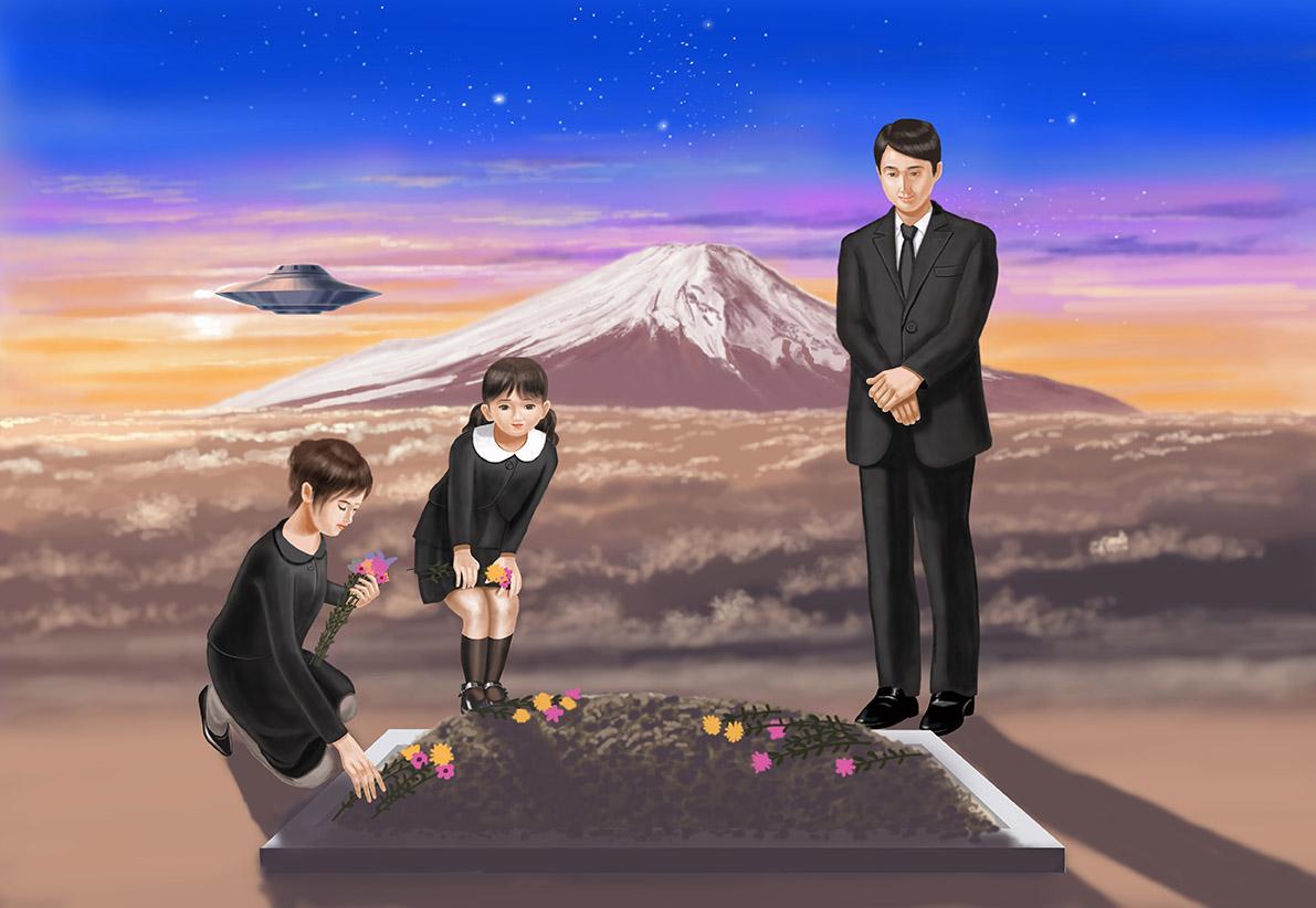 土葬の道しるべ 第12号 2014年12月末発行