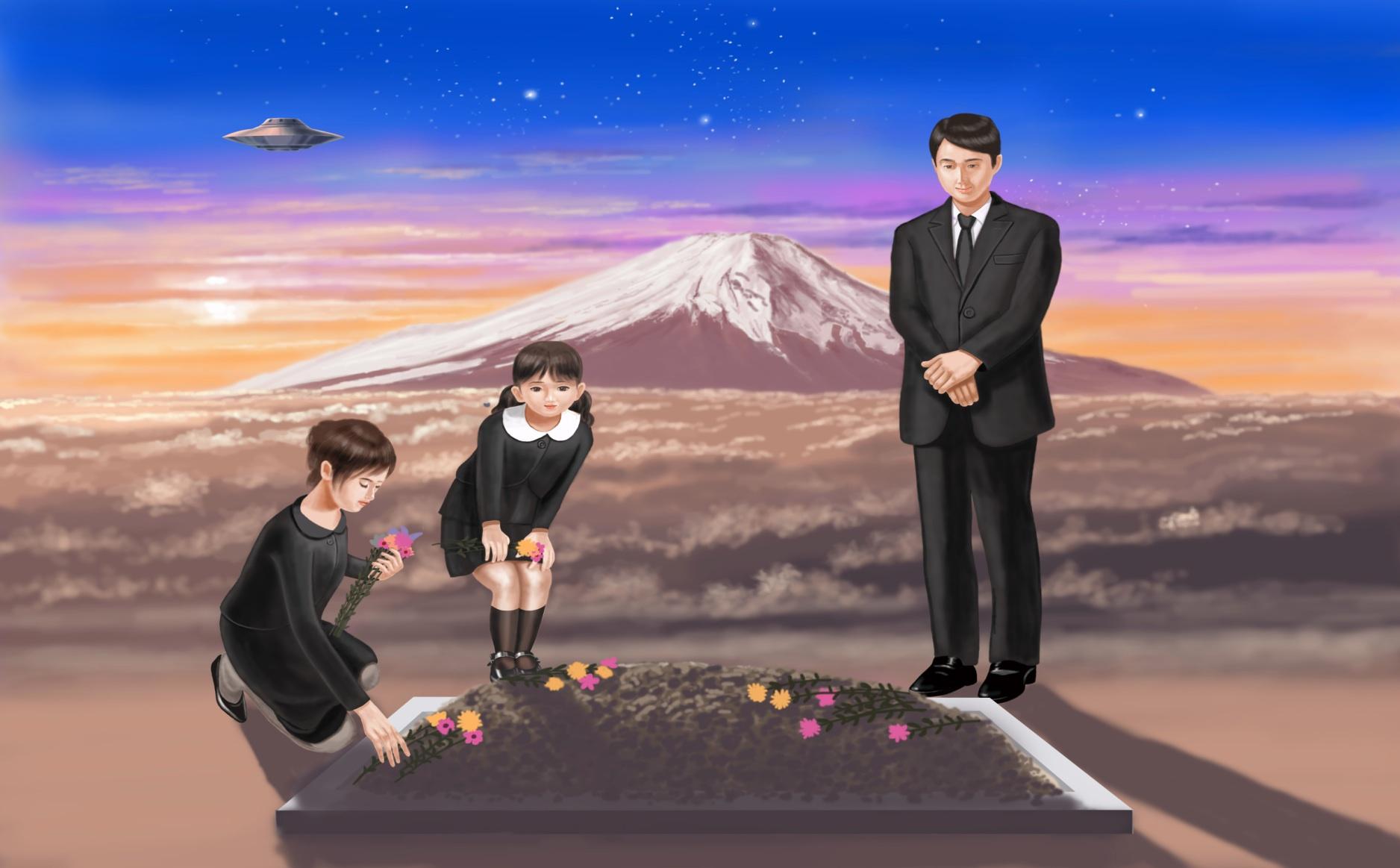 土葬の道しるべ 第18号 2017年12月末発行
